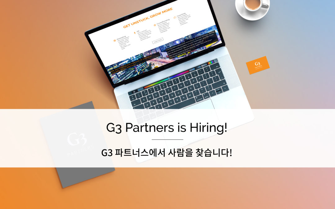 G3 Partners is Hiring!